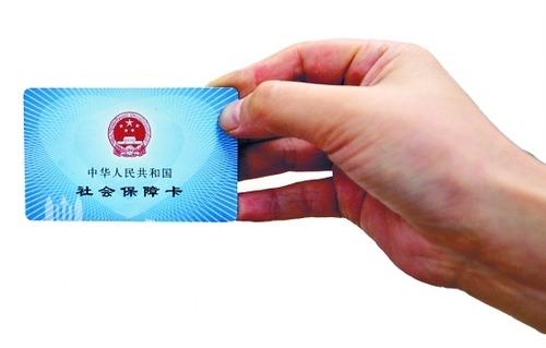 厦门推出微信自助补办社保卡