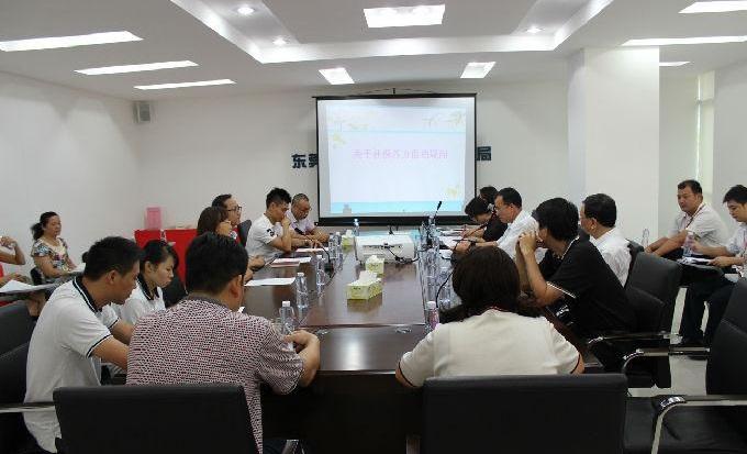 湖南省将加快整合城乡居民基本医保制度