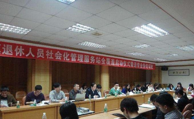 广州市112万老人参加意外伤害综合险 参保人数全省第一