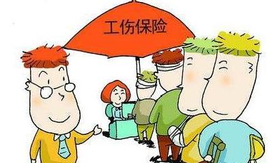 广西省将公务员扩至工伤保险参保范围