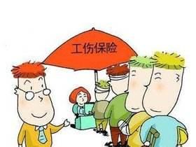 青岛市建管局要求对农民工统一办理工伤保险
