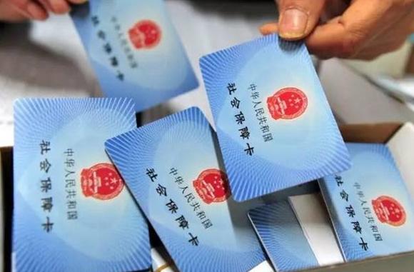 上海市镇保制度将停止执行
