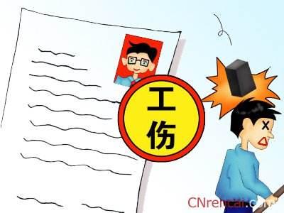唐山市提高工伤保险定期待遇 调整标准公布