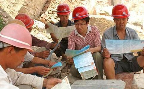 建筑施工企业参加工伤保险享五大新政