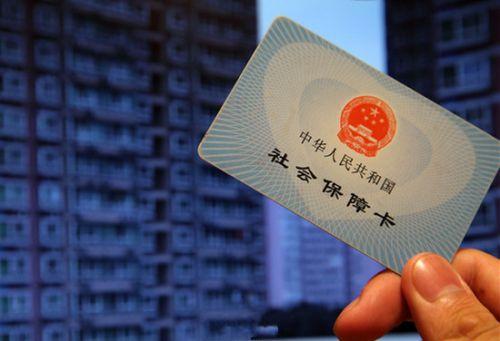 第三代社保卡 成都今年免费换