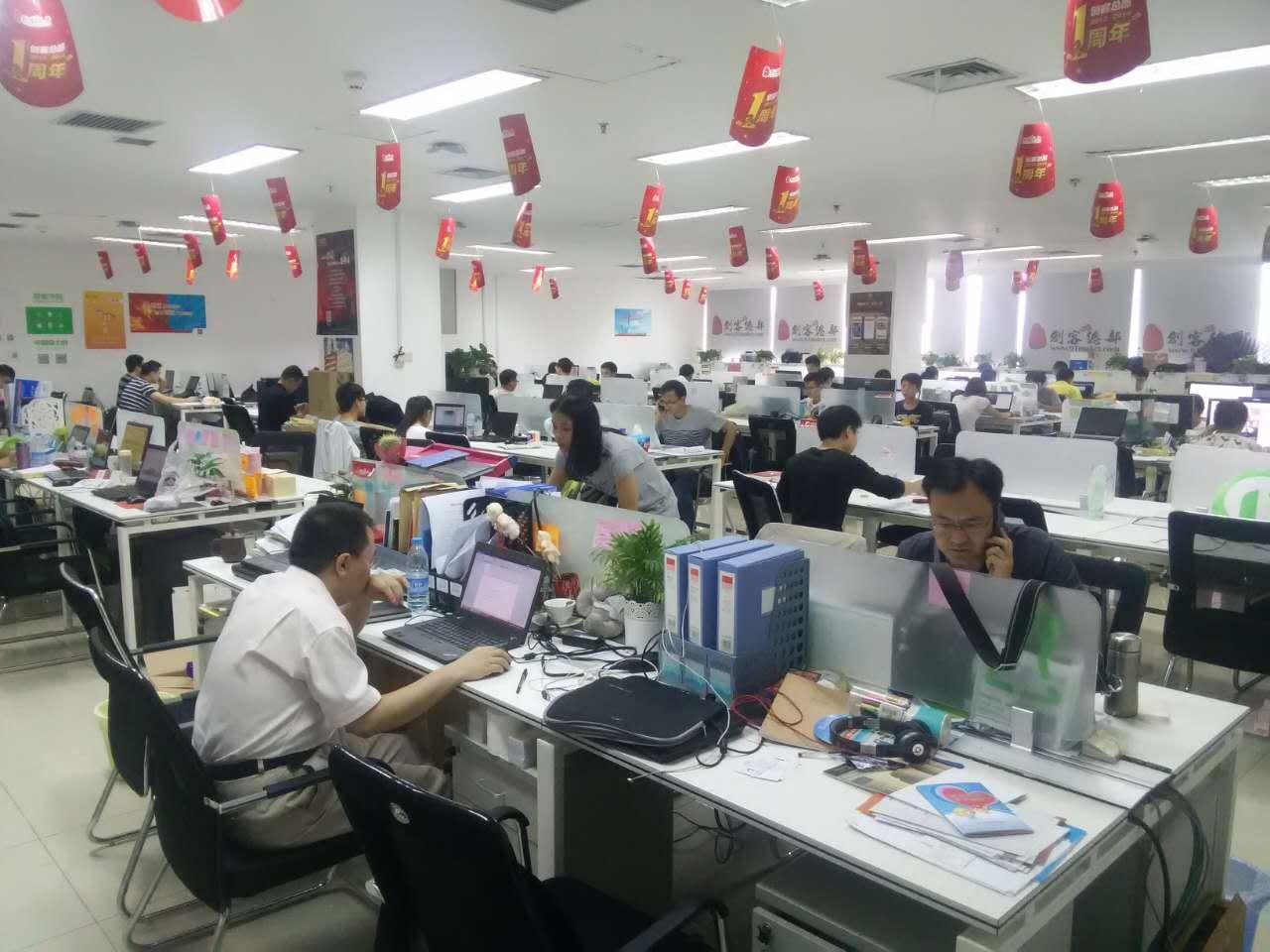 北京创客帮科技孵化器